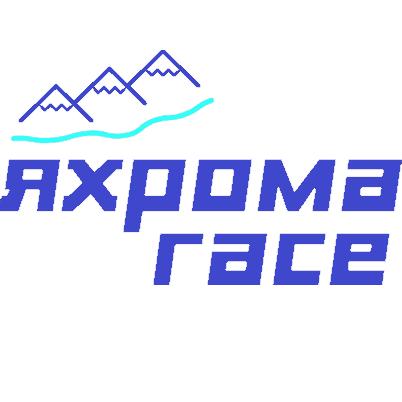 Yakhroma Race